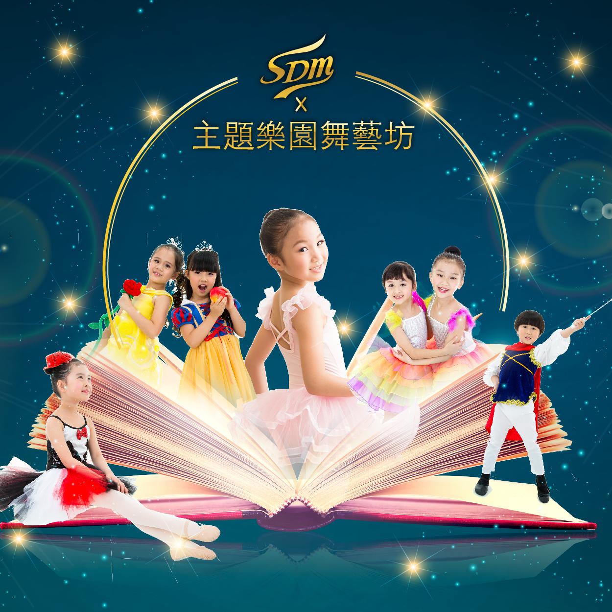 storybook_600x600-01 (1)