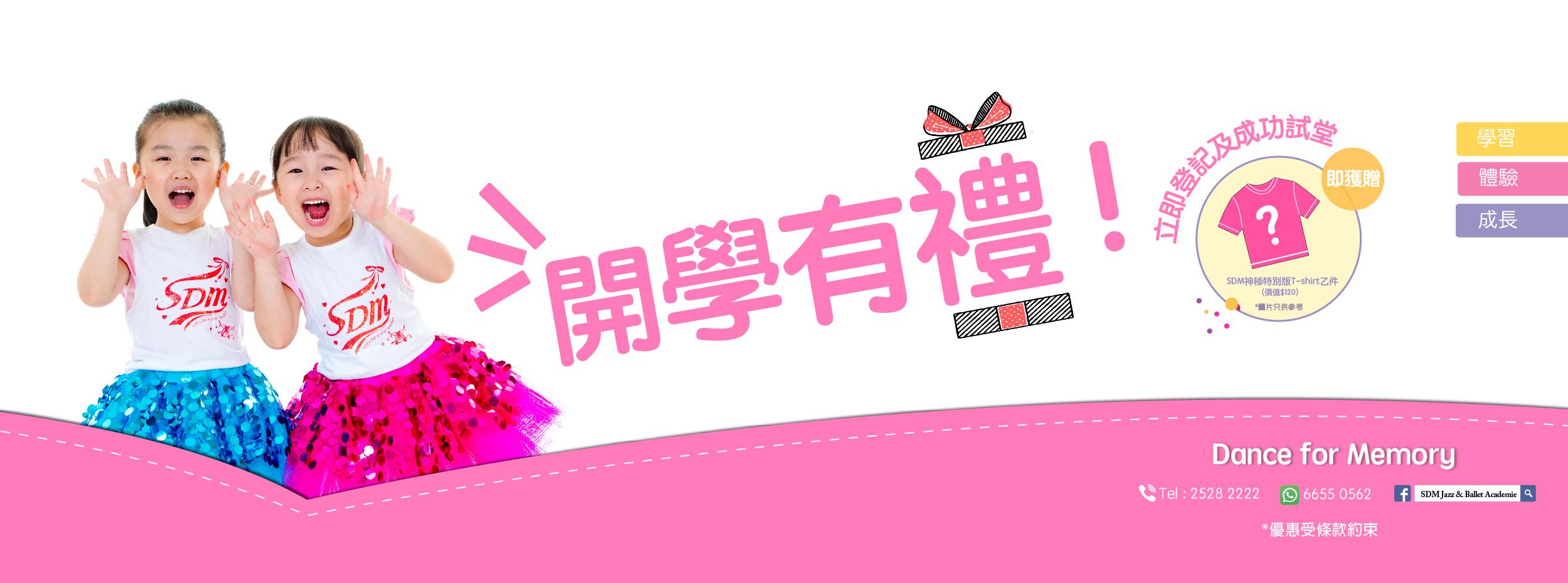 Homepage Banner 2500 x 930_sc_storybook-01